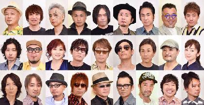 オーケン、吉井和哉らROOTS66が歌う「おそ松さん」2期EDが12月にCDリリース