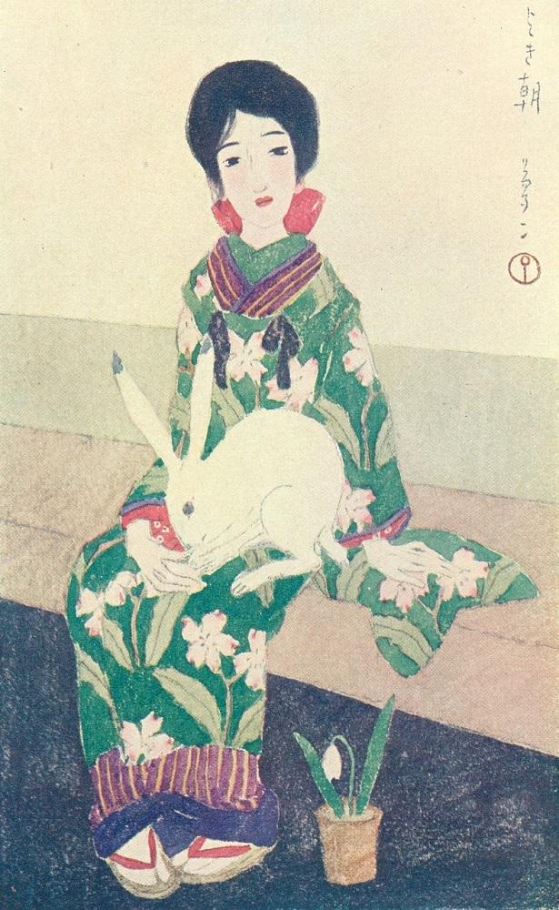 よき朝 大正4年(1915)