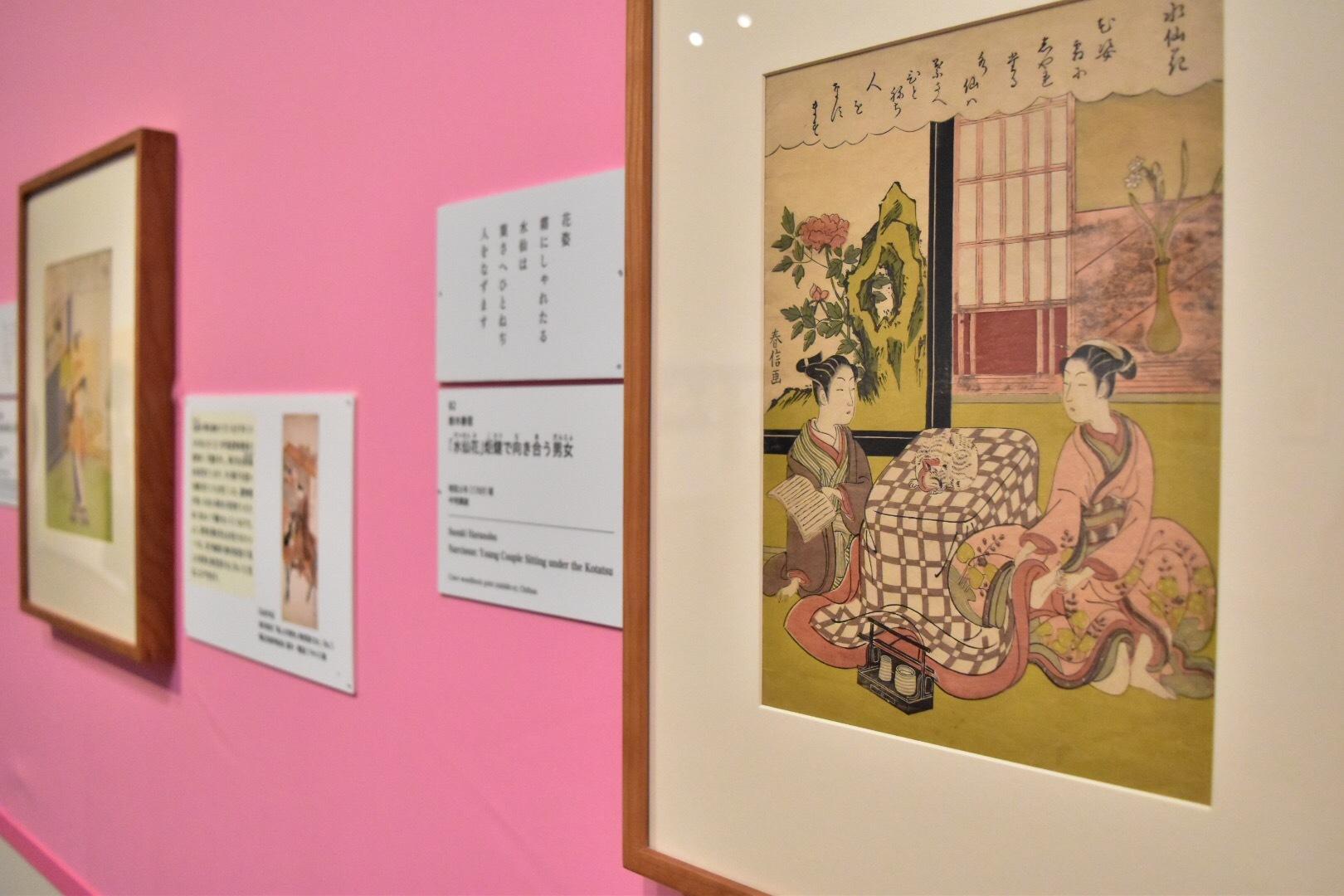 鈴木春信 《「水仙花」炬燵で向き合う男女》 明和6年(1769)頃 中判錦絵
