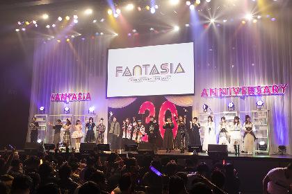 最新作からレジェンドまで、30年の歴史を持つファンタジア文庫の作品を豪華なキャスト陣と共に振り返る~『FANTASIA ANNIVERSARY LIVE 2019』レポート~