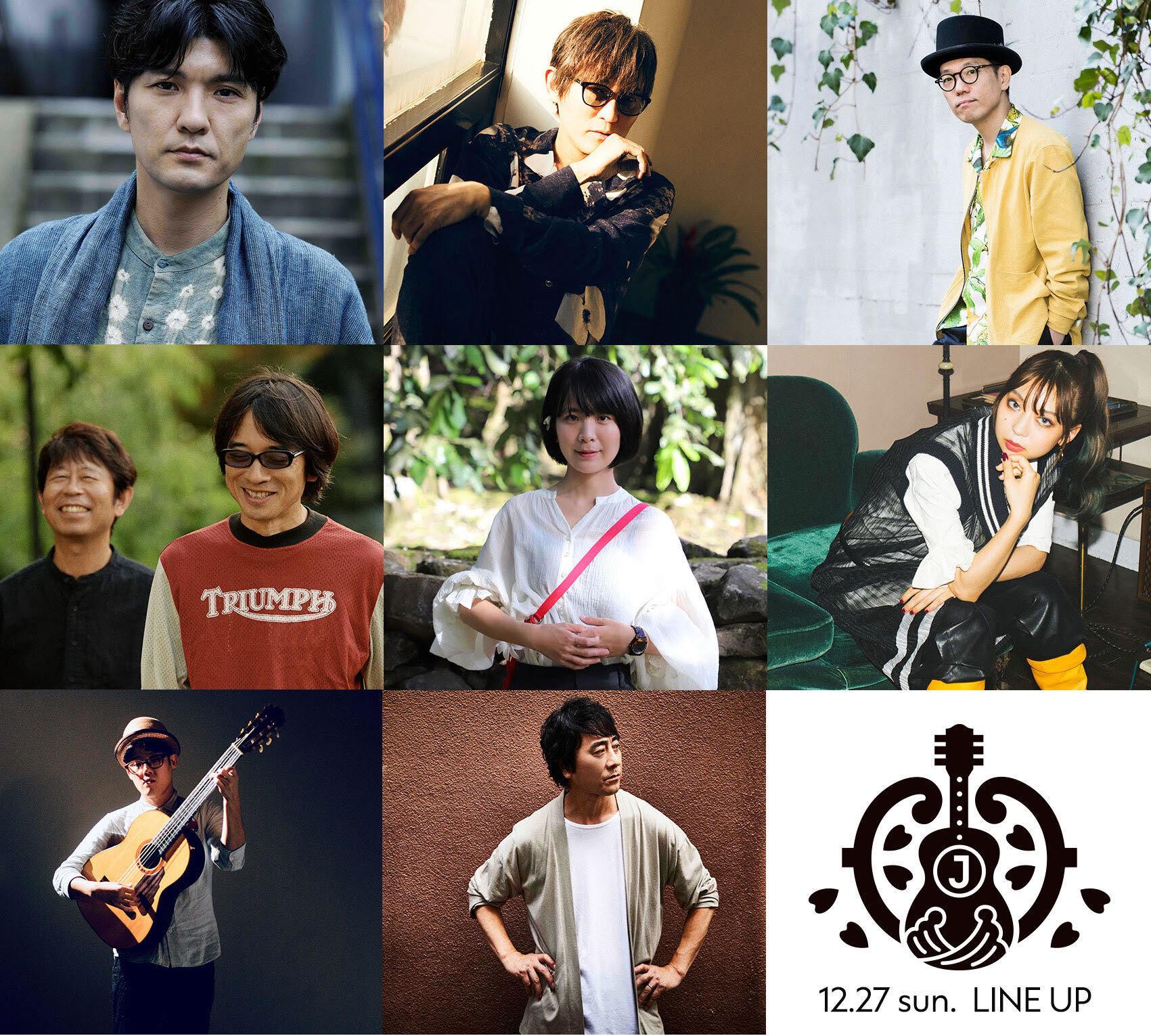『J-WAVE TOKYO GUITAR JAMBOREE 2020』2日目出演者