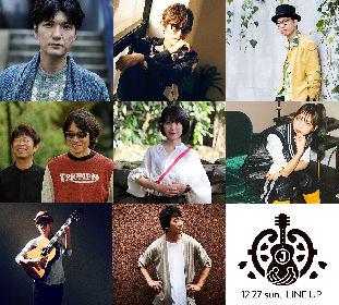 『J-WAVE TOKYO GUITAR JAMBOREE 2020』山崎まさよしの出演が決定 全ラインナップが発表