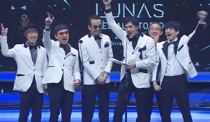 東京スカパラダイスオーケストラ メキシコ最大級の音楽アワードで受賞「スカに国境はありません!」
