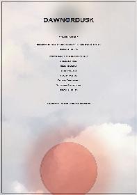 結成から20 年目を迎えるダンスカンパニー、M-laboratory 新作公演『DAWNORDUSK』の上演が決定