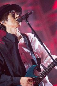 スピッツ、全国ツアー開幕 初日・静岡公演のオフィシャルレポート到着