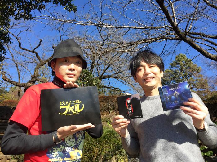 (左から)高木大地、佐野雄太