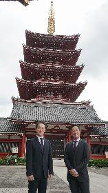 中村勘九郎、中村七之助よりコメントが到着 9/27に開催の『歌舞伎生配信特別公演』