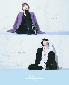 BAROQUE主催2マンライブシリーズ『kiss the sky Ⅲ』にsleepyhead
