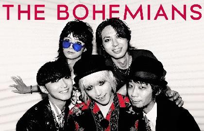 "THE BOHEMIANS アルバムツアーで会場&通販限定""両B面""シングルを発売"