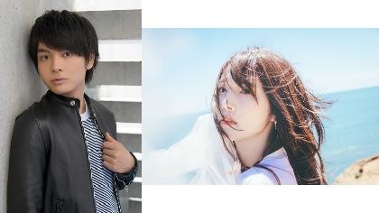 榎木淳弥&内田真礼のコメント到着 10月アニメ『古見さんは、コミュ症です。』追加キャスト解禁