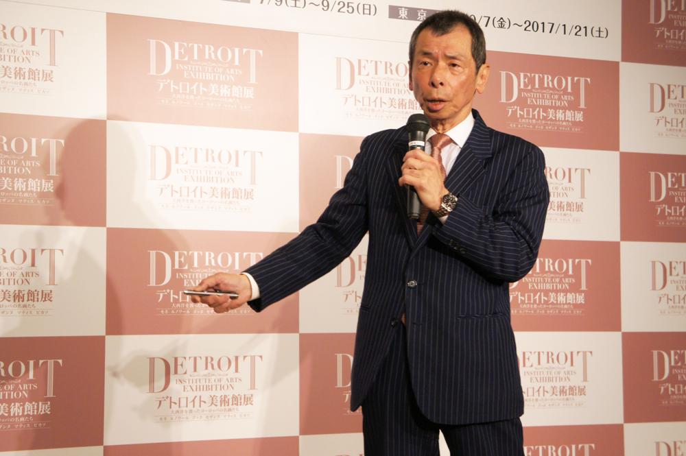本展監修・千足伸行氏(成城大学名誉教授/広島県立美術館館長)
