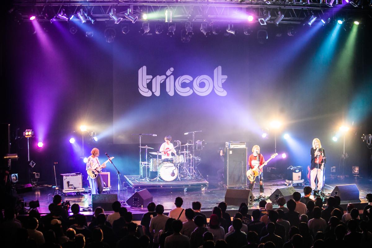 tricot『暴露』第二部公演