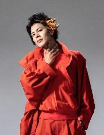Takuya IDE、無観客ライブのネットチケットを6月1日より発売 ライブではリズムゲームスマホアプリ『ブラックスター 〜Theater Starless』の楽曲も披露