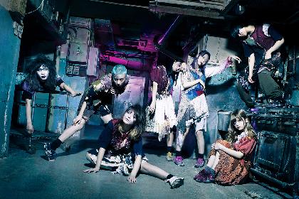 BiS メンバー4人がインフルエンザ発症のためツアー名古屋公演が中止