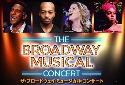 『ザ・ブロードウェイ・ミュージカル・コンサート』、『レ・ミゼラブル』のノーム・ルイスの最新インタビューが到着 第二弾セットリストも