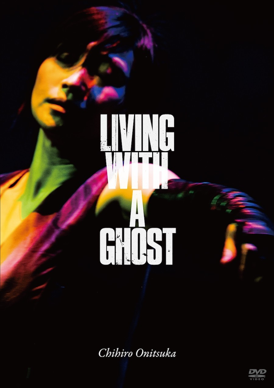 『LIVING WITH A GHOST』DVD