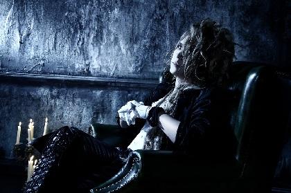 KAMIJO(Versailles) ライブ定番曲がついに音源化、2018年1月にシングルとして発売決定