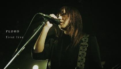 BiSHアユニ・Dのバンド形態ソロプロジェクト・PEDRO初ライブから田渕ひさ子と演奏したNUMBER GIRL「透明少女」カバー映像フル公開
