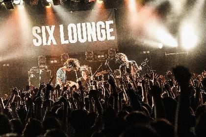 SIX LOUNGE、レコ発ツアーファイナルでSUPER BEAVERと火花散らした信念のライブ