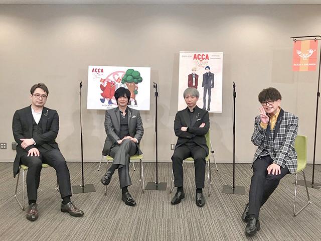 写真左から 安元洋貴、遊佐浩二、諏訪部順一、緑川 光 (c) オノ・ナツメ/SQUARE ENIX・バンダイナムコアーツ
