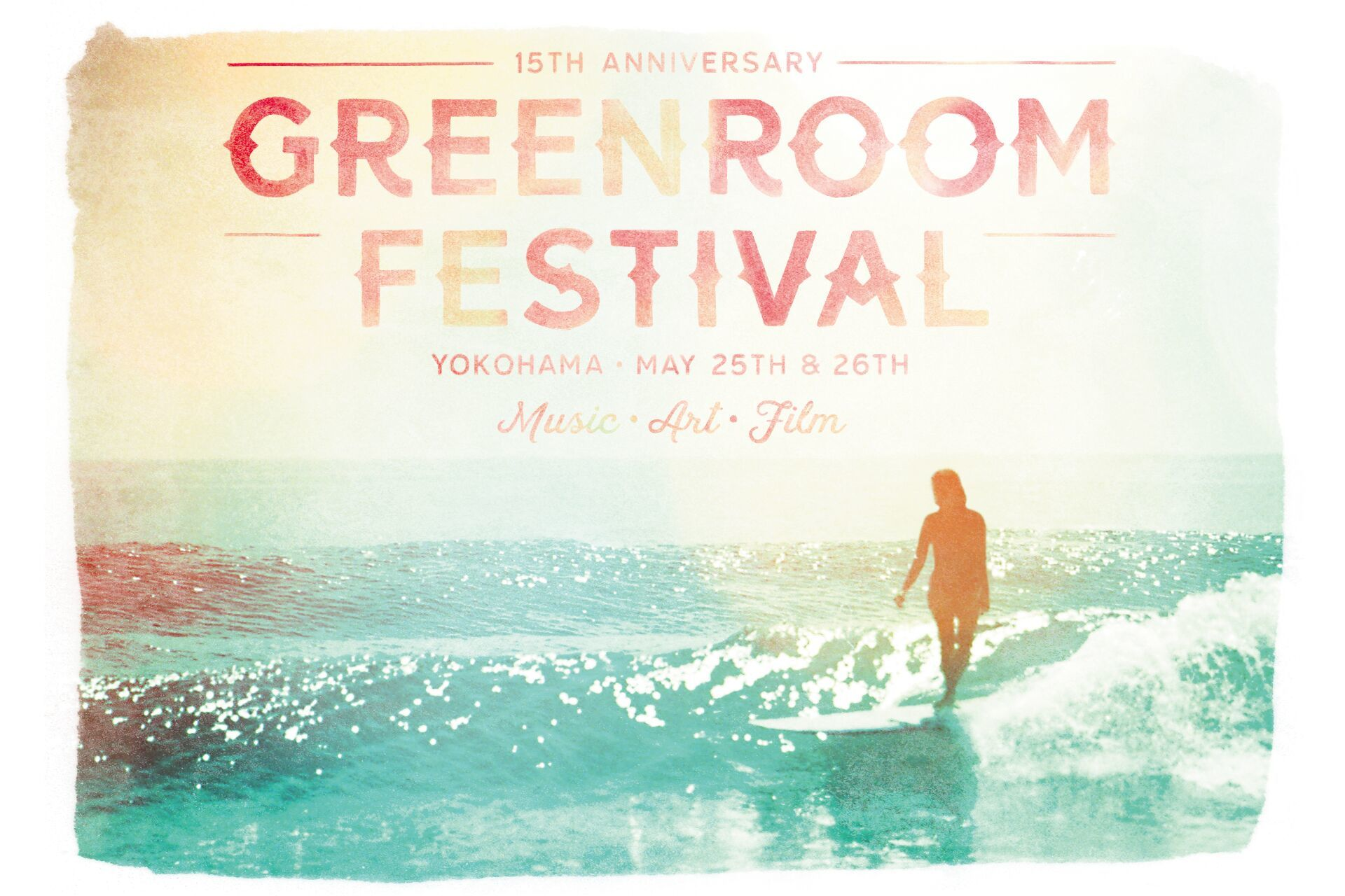 GREENROOM FESTIVAL'19