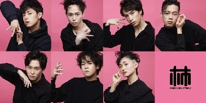 劇団「柿喰う客」7名の新メンバー加入を発表
