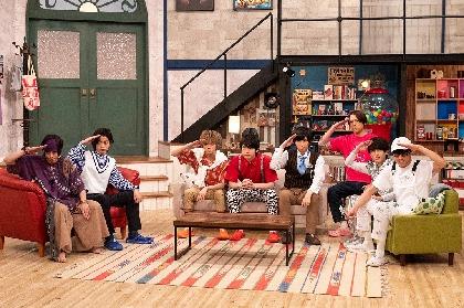 2.5次元舞台で活躍する俳優11名が出演する『テレビ演劇 サクセス荘2』 生配信イベントを開催