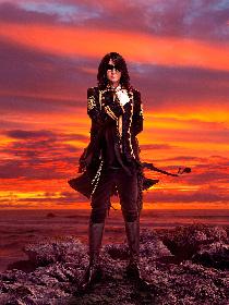 『Linked Horizon Live Tour『進撃の軌跡』総員集結 凱旋公演』10月にブルーレイ発売が決定