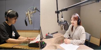 花江夏樹・三森すずこ 「マルちゃん 赤いきつね緑のたぬき」新CM 『天ぷら月』篇に声の出演