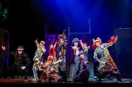 萩谷慧悟、須賀健太らが出演する舞台『えんとつ町のプペル』THE STAGEが開幕