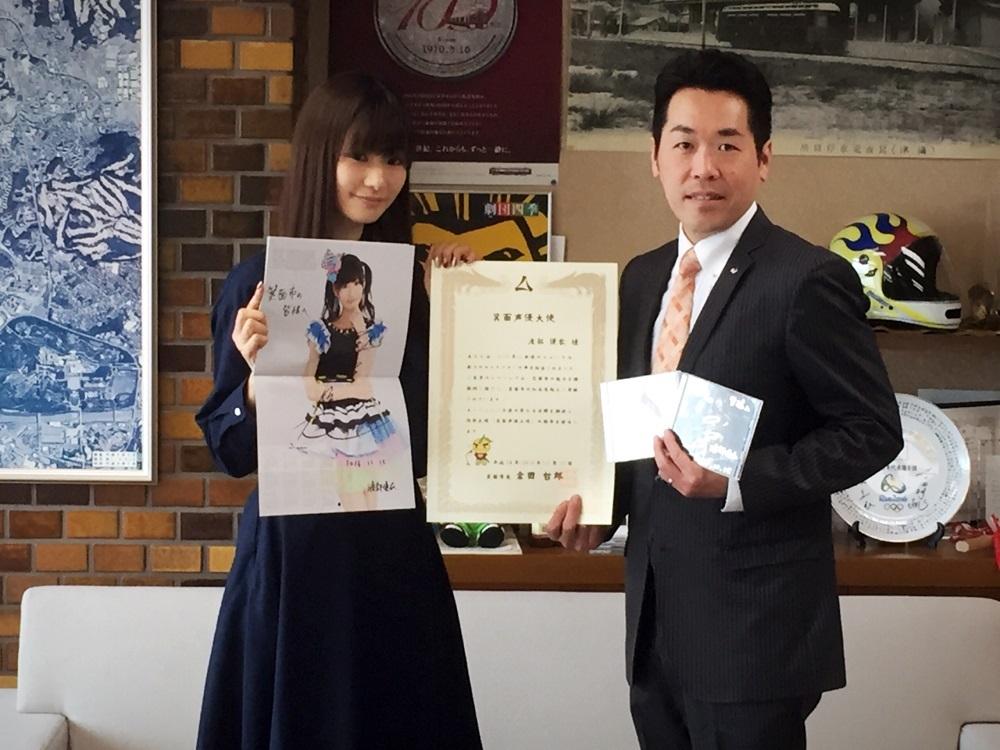 箕面声優大使の任命式での箕面市長、倉田哲郎氏と渡部優衣