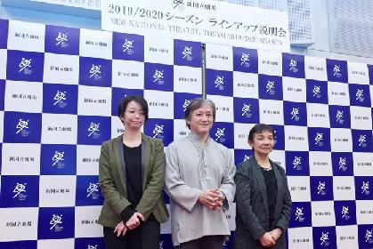 新国立劇場2019/2020シーズンラインアップ説明会~<大野和士・オペラ芸術監督編>