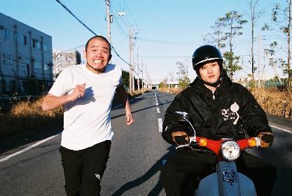 「最高か、最悪か。」MOROHAが再録ベストアルバム『MOROHA BEST~十年再録~』をリリース、そしてZEPP TOKYOへ