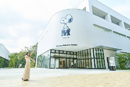 『芸術の秋、スヌーピーミュージアムへ行こう』【前編】~Hikaru//の自由綴文 3頁目~