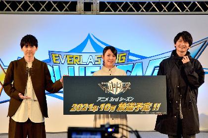 『ワールドトリガー』AnimeJapanステージレポート:玉狛第2も関西弁に? 濃い新キャラ続出の2ndシーズン振り返り&3rdの最新情報を解禁