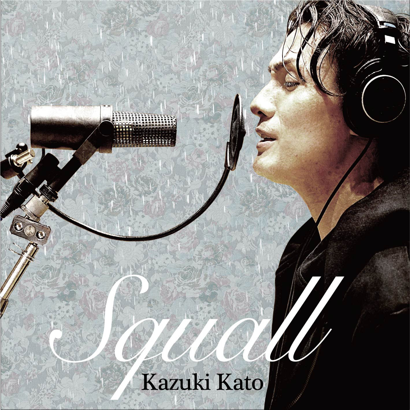 「Squall」