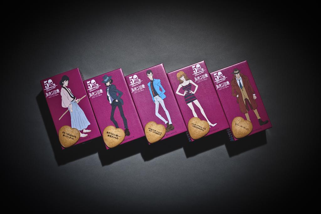 しあわせサブレ(12枚入)(各1,512円)/アンリ・シャルパンティエ 本館7階=催物場