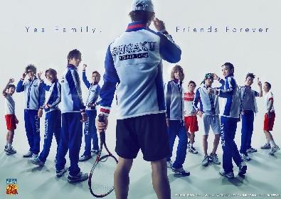 ミュージカル『テニスの王子様』から現青学(せいがく)メンバーのうち11名が来春卒業