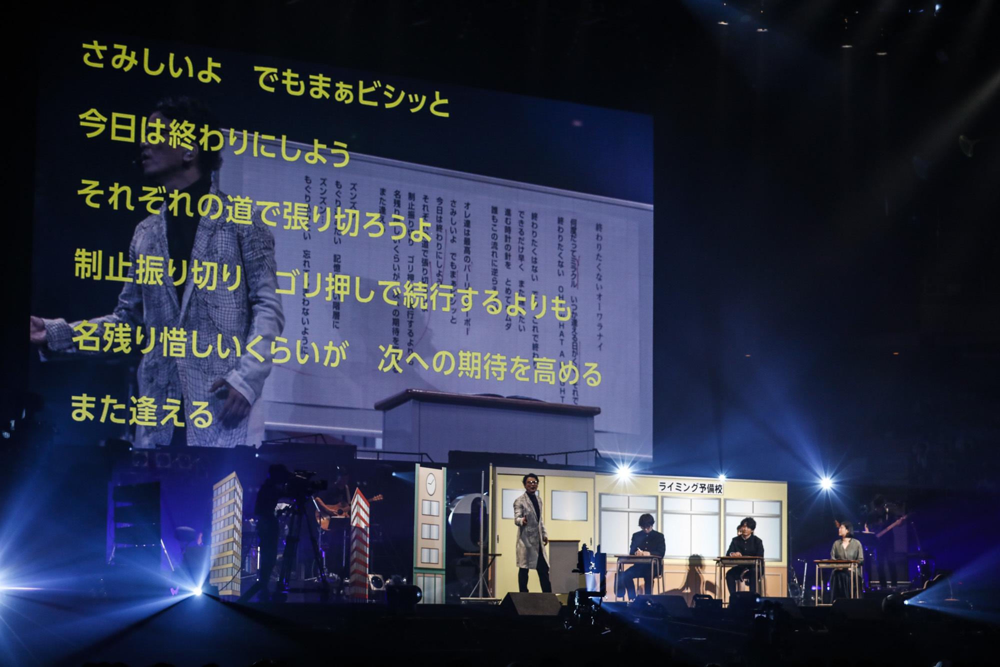 『908 FESTIVAL 2018』(撮影:西槇太一&中河原理英)