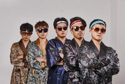 サマソニ出演の韓国の5人組ファンクバンド、SULTAN OF THE DISCOが日本デビューを発表