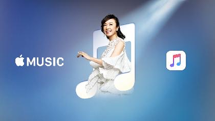 松任谷由実 既発MVをApple Musicで一挙配信、伝説のライブ『SHANGRILAⅡ』映像も