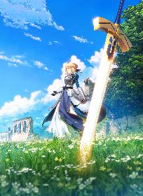 15年に渡るFateの全てが集結 『Fate/stay night』 15年の軌跡――Fate/stay night 15th Celebration Project 始動!