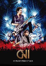 布袋寅泰 松井常松、高橋まこと、マンウィズがフィーチャーされたライブ映像作品『GUITARHYTHM Ⅵ TOUR』のアートワークを公開