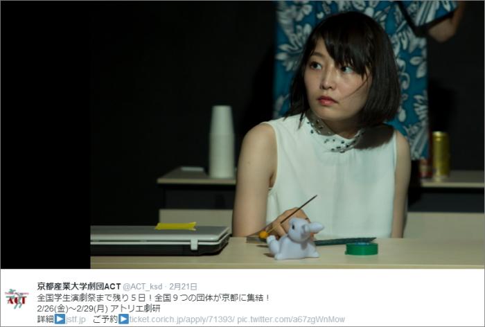 「京都産業大学劇団ACT」Twitterより(SPICE編集部責任による画像掲載)