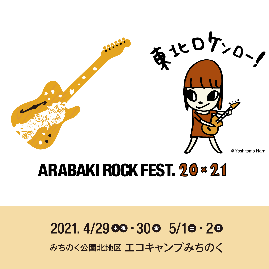 ARABAKI ROCK FEST.20×21 ティザービジュアル