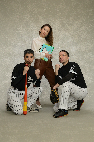 ZEN-LA-ROCK、G.RINA、鎮座DOPENESSによるユニット・FNCY、最新曲「みんなの夏」がJ-WAVE『STEP ONE』にて初オンエア決定