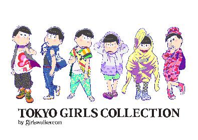『おそ松さん』松野家6つ子が『東京ガールズコレクション』でランウェイ・デビュー決定