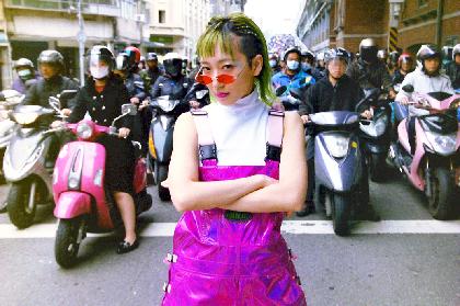 あっこゴリラが台湾で撮影の「余裕」Music Videoを公開、6月自主企画イベント「ドンキーコングvol.4」も開催決定