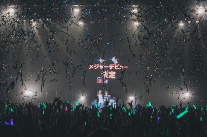 カイワレハンマー エイベックスからメジャーデビュー、2019年夏にメジャー1stシングルリリース決定