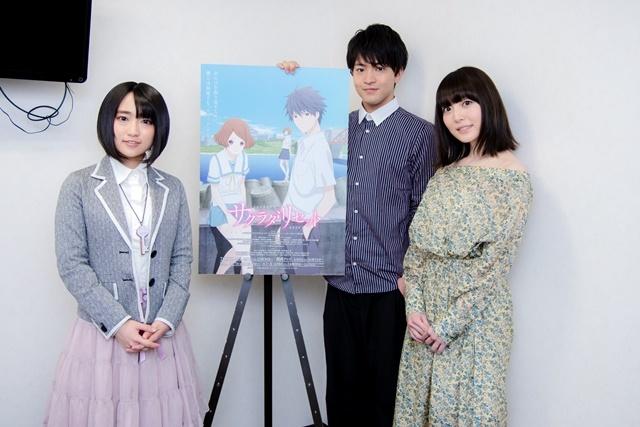 青春ミステリー『サクラダリセット』放送直前インタビュー